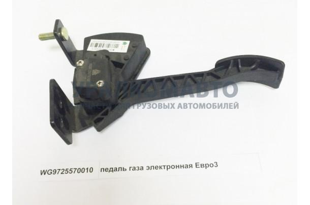 педаль газа электронная Евро3 HOWO WG9725570010